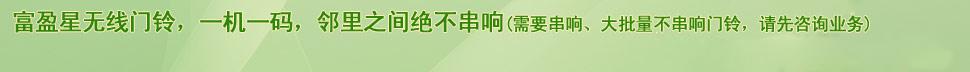 vwin官方网站无线德赢最新版本下载不串响