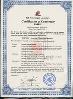 vwin官方网站ROHS认证