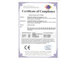 vwin官方网站CE认证