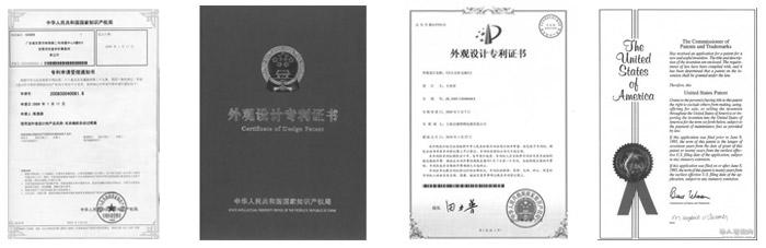 vwin官方网站产品外观专利