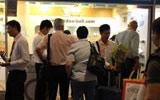 vwin官方网站德赢最新版本下载香港电子展现场